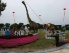 河南仓库大量优质仿真恐龙出租出售展览