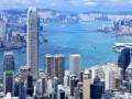 香港内地人才输入计划
