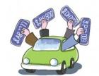 北京個人小客車指標出租 北京車牌轉讓