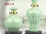 景德镇1斤装陶瓷酒瓶 一斤装新款豆青陶瓷密封酒瓶 两款可选 留言