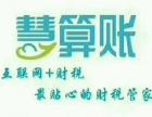 湘潭春粟财务咨询有限公司