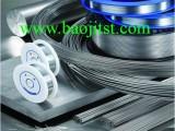 酸洗白皮丝 弹性钛丝 挂具钛丝 工业钛丝 医疗钛丝