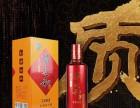 贵州茅台镇致和酒业联盟