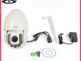 室外球形网络摄像机 720P高清变焦摄像头 无线网络监控摄像机