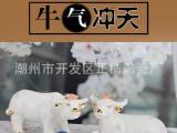 陶瓷庆丰收牛摆件 动物精美工艺品创意礼品结婚礼物 家居牛摆件