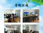 南岗区博物馆-平面设计-室内设计-短期班