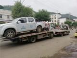 上海汽车没油了,送油师傅到