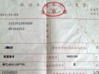 吉奥帅舰 2011年 2.2L 手动 导航豪华型 一手车广汽7座