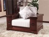 杭州新中式实木家具木言木语木骨架无甲醛实木沙发