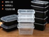 上海一次性餐盒批发,附近一次性打包盒批发