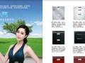 桂林市总经销商乐美姿电器生活馆5000元起投资开店