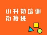 楊浦初中英語輔導,初中數學輔導,初中語文輔導