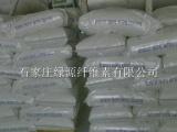 厂家生产供应 低黏hpmc 羟丙基纤维素