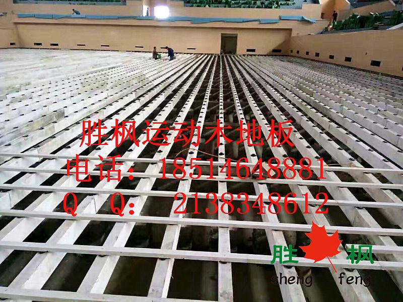 山东东营胜枫运动实木地板,篮球馆枫木地板报价