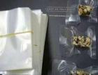 来电有惊喜本公司专业生产:纸箱、彩箱、塑料包装袋