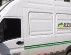 朝阳铁路快运为您提供全新物流服务!