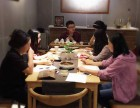 茶艺培训 茶艺师兴趣班 高级茶艺师考证班火热招生中!