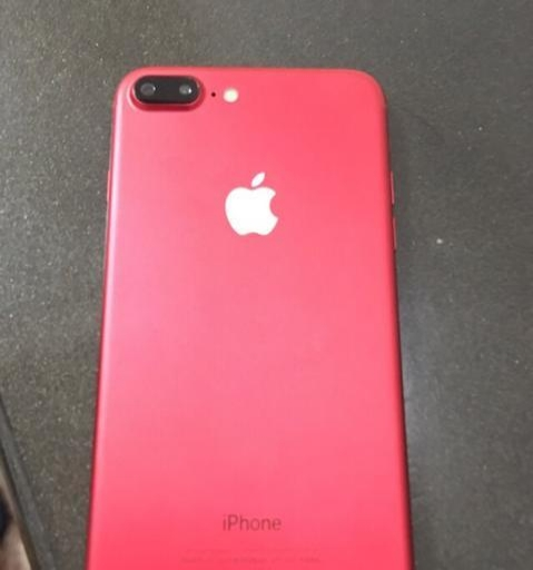gao f iphone7 plus 256g