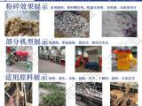 香港小型木头粉碎机-小型粉碎果树枝条机哪里购买 厂家值得信赖