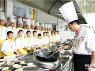 学厨师哪里好唐山厨师烹饪技校学校 学好厨师轻松就业前途无忧