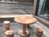 石桌石凳批发,石雕圆桌,庭院摆放石桌石凳价格