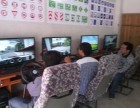 易驾星汽车驾驶模拟训练中心