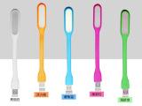 USB LED随身灯 USB小夜灯 LED灯 USB创意小台灯