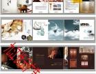 九江企业画册制作 九江宣传册设计 九江画册设计制作