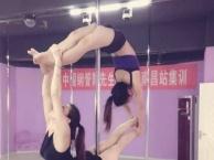 钢管舞教练专业教培 南昌华翎舞蹈培训