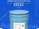 厂家直销华昌乙烯基树脂 环氧乙烯基酯树脂 玻璃鳞片胶泥