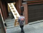 北京兄弟吉安搬家公司 价格透明 服务有保障