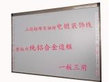 济南方圆光学电子白板青岛普惠云