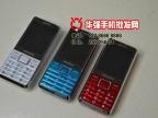 国产手机批发 直板手机HD698 双卡双