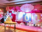 襄阳宴会气球布置宝宝满月酒宴 宝百日宴周岁宴12岁气球装饰