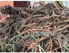 易县电缆回收,易县变压器回收
