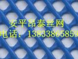 【厂家供应】优质塑料网/塑料平网/养殖塑料平网/空调塑料网