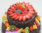 铁西区预定经典蛋糕网络蛋糕祝寿蛋糕送货上门沈阳快速