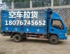 包车4.2米货车不是柳州搬家公司只是开车拉生活用品