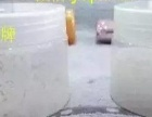 无限极防晒霜
