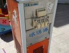 用心服务专业家电制冷安装移机维修清洗保养回收