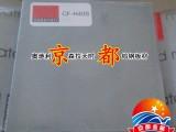 CF-H40S钨钢材料找京都CF-H40S钨钢直销成分