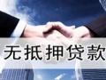 丽江信和汇金小额贷款公司