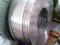 sus301无磁不锈钢带 0.01mm不锈钢带 不锈钢带生产