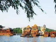 上海出发乌镇品质纯玩一日游130元、天天发车免费接