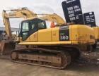 小松360-7二手挖掘机出售,价格实惠,全国包送,手续齐全