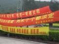 北京条幅制作 加急条幅公司 快速印刷