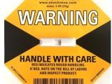 冲击指示标签(防震标签)