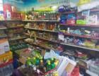 53平米超市低价出兑