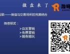 微交易系统哪里买微盘交易系统源码