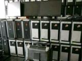 上海大展长期回收旧电脑、空调收购公司